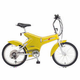 e Bike folding mini electric bike