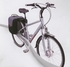 Giant bicycles electric hybrid bikes
