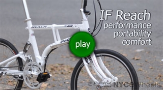 IF Reach folding bike|video review