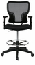 Mesh Drafting Chair with Adjustable Flip Arms [213-37N2F3D]