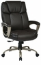Big Mans Executive Espresso Leather Big and Tall Chair [ECH12801]