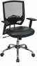 Mesh Back Task Chair with Faux Leather Seat [EM503278]