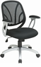 Office Star Contemporary Screen Back Chair [EM20566]