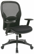 Office Star Ultimate Ergonomic Mesh Office Chair [2300]