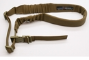 Blue Force Gear UDC� Padded Bungee Sling