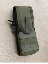 Clearance Tactical Tailor 2 Mag 5.56 Pouch - Early Generation
