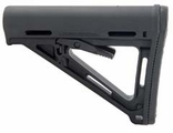 Clearance Magpul MOE Carbine Stock (R)