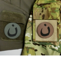 OPT Arabic N PVC Patch