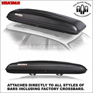 2011 Yakima RocketBox 11 Cargo Box - Formerly called SpaceBooster 11 Roof Box - 8007149