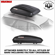 2011 Yakima RocketBox 15s Roof Box - Formerly called SpaceCadet 15s Cargo Box - 8007147