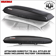 2011 Yakima RocketBox 16 Roof Box - Factory Rack Compatible Luggage-Cargo Box - 8007148