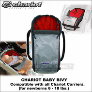 2013 Chariot Baby Bivy for Infant 6 - 18 lbs (20100772) - Fits All Chariot Carriers