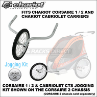 2013 Chariot Corsaire 1 / 2 and Cabriolet CTS Jogging Kit - Chariot Single & Double Baby Jogger Conversion Kits for Corsaire & Cabriolet Chassis