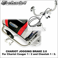 2013 Chariot Jogging Brake Kit 2.0 - For Cougar 1 / Cheetah 1, Cougar 2 / Cheetah 2 Carriers