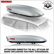 2013 Silver Yakima SkyBox Pro 16 Cargo Gear Box - Factory Rack Compatible Roof Box - 8007179