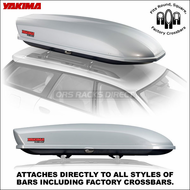 2013 Silver Yakima SkyBox Pro 21 Roof Box - Factory Rack Compatible Cargo Gear Box - 8007185