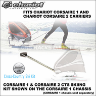 Chariot Corsaire 1 and Corsaire 2 CTS Skiing Kit - Chariot Single & Double Ski Pulk Conversion Kit for Corsaire Chassis