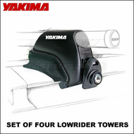 Yakima Lowrider Towers (set of 4) - Base Rack Component for Factory Roof Rack SideRails - 8000118