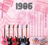 1986 Music for a 30th Birthday
