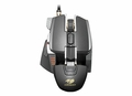 COUGAR 700M MOC700B Black 8 Buttons 1 x Wheel USB Wired Laser 8200 dpi Aluminum Gaming Mouse