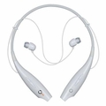 LG Tone White Wireless Stereo Earbud Headset HBS-700