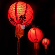 "8"" Traditional Chinese New Year Paper Lantern String Light COMBO Kit (13.5FT, EXPANDABLE, Black Cord)"