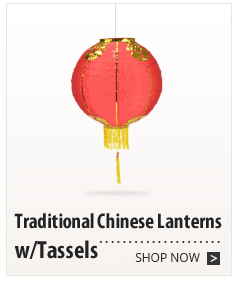 Traditional Chinese Lanterns w/Tassels