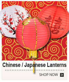 Traditional Asian Chinese Japanese Lantern Patterns