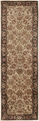 Ancient Treasures  A - 116  Hand Tufted  New Zealand Wool  Surya Rugs