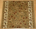 Como 1593 Beige Carpet Stair Runner