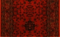 Kashimar Afghan 7870/1872a Nomad Red Custom Runner
