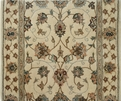 Nourison 2000 2023 Ivory Traditional Custom Runner