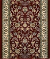 Royal Emporer 4611.21 Red Carpet Stair Runner