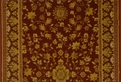 Royal Sovereign Marie 26292 Wine Custom Runner