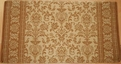Sherwood CBD2/B002a Beige/Ginger Custom Runner