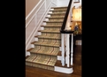 Startone SR-22 Ivory Carpet Stair Runner