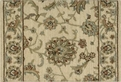 Sultana SU-21 Ivory Traditional Persian Custom Runner