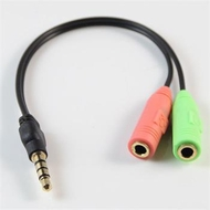 3.5mm 4 Position to 2x 3 Position 3.5mm Headset Splitter Adapter