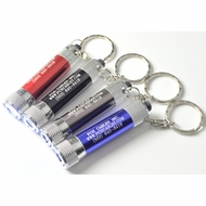 "Shiny Engraved ""PCH CABLES"" 3 LED Flashlight Key Ring"