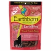 Earthborn Holistic EarthBites Dog Treat Lamb 7.5oz
