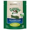 Greenies Hip & Joint Care Dental Chews Teenie 22ct
