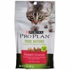 Purina Pro Plan Protein Crunch Cat Treats Lamb 2.1oz
