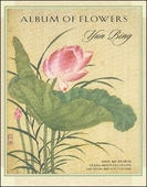 Album Of Flowers: Yun Bing Boxed Notecards