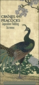 Cranes and Peacocks: Japanese Folding Screens Three-Panel Panoramic Boxed Notecards