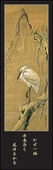 Egret on a Willow Bookmark