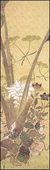 Flowering Plants Bookmark