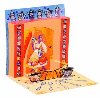 Gypsy Java Pop-Up Card