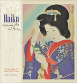 Haiku: Japanese Art and Poetry 2014 Wall Calendar