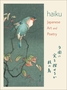 Haiku: Japanese Art and Poetry Boxed Notecards