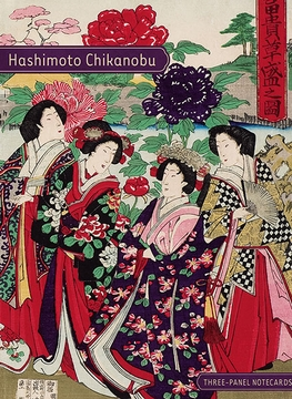 the significant changes in japan during the meiji period This phenomenon is one of the major characteristics of japan's modern history ideology in an the meiji reforms brought great changes both within japan and in japan's place in world affairs economic and social changes that occurred during the meiji period what.